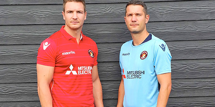 Home and away shirts reduced in club shop