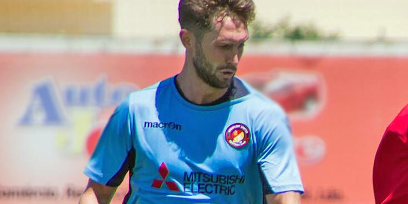 """""""Fans deserve something to cheer about"""" says goalscorer Rance"""