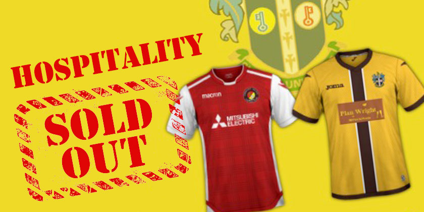 Sutton hospitality spaces now sold out