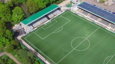 Maidstone: away supporters info
